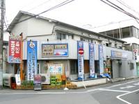 丸ト水産 五井店
